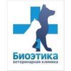 Ветеринарный офтальмолог в Челябинске
