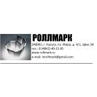Изготовление, монтаж, ремонт рольставен, ворот в Калуге и области