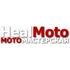 Мотосервис в Москве HealMoto