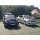 Авто на Вашу свадьбу