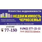 Продаем квартиры в городе Железногорске Курской области.