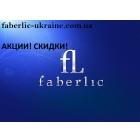 Регистрация Фаберлик бесплатно