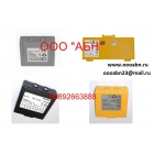 Аккумуляторная батарея Hetronic 68300900