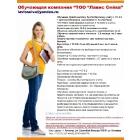 Курсы бухгалтеров, 1С-8,2, налоги в Алматы.