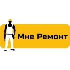 Ремонт и отделочные работы в Костроме МнеРемонт