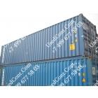 40 ка футовый контейнер морской