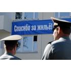 Военная приватизация в г. Калуга (услуги юриста)