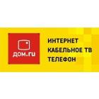 Подключение к интернету Дом. ру