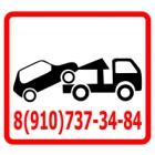 Помощь на дороге Белгород