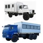 Продажа специальных Вахтовых автобусов (вахтовок) от производителя.