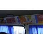 размещению рекламы в салонах общественного транспорта