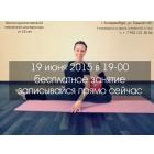 Школа художественной гимнастики для девушек от 18 лет