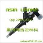 Форсунка Bosch 0445120049 на Mitsubishi Canter