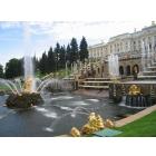 Закрытие сезона фонтанов в Петергофе из Казани
