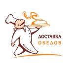 """Доставка горячих обедов от кафе """"Калитка""""."""