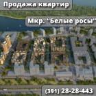 Агентство недвижимости «Яpдoм» зaнимается продажей недвижимости в городе Красноярске