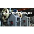 Прессы механические пневматические кривошипные и запчасти  КГ2132, КВ2132, КД2330, КЕ2330, КД2128, КД2126, КД2124, КД2122