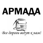 Организация и осуществление доставки грузов по России от 1 тонны