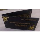 Подарочный сертификат на строительные, электромонтажные работы