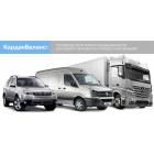 Балансировка, ремонт, восстановление карданных валов