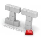 Тест-драйв на IT-аутсорсинг