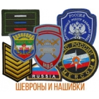 Нанесение логотипов вышивкой