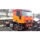 Запчасти на грузовые Iveco EuroTech!