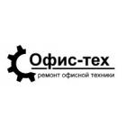 Заправка картриджей и ремонт принтеров в Калининграде