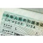 Визы в Китай без покупки тура!