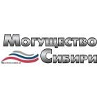 Оптовые поставки нефтепродуктов по всей России