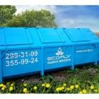 Вывоз мусора цена в Новосибирске