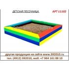 Производство детская песочница Рязань
