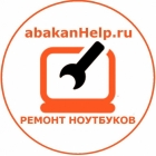 Ремонт ноутбуков в Абакане (3902)32-15-61
