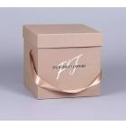 Квадратная коробка для цветов и подарков 110*110*110