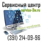Ремонт и замена приводов, интерфейсов