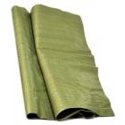 ПП мешки для строительного мусора оптом
