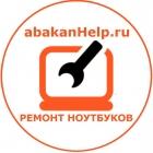 Ремонт ноутбуков Абакан (3902)32-15-61