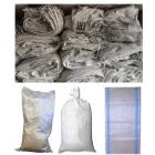 Мешки для строительного мусора и фасовки сыпучки.