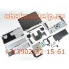 Запчасти для ноутбуков в Абакане (3902)32-15-61