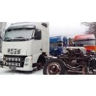 Запчасти б/у на грузовые Iveco EuroTech! Авторазбор в Пензе