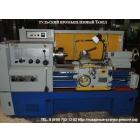Капитальный ремонт токарных станков 1к62, 16к20, 16к25.