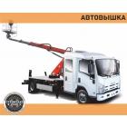 Аренда автовышки в Ульяновске от 12 до 30 метров