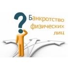 Банкротство от арбитражного управляющего по Оренбургской области