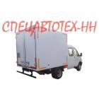 Газель Бизнес, 3309 или Газон Некст для перевозки опасных грузов