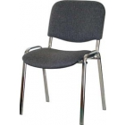 продам стулья изо б/у хром, недорого Челябинск