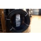 Полиэтиленовые трубы ПНД от производителя