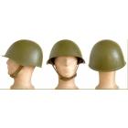 Шлем (КАСКА) металлический СШ-40