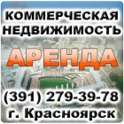 АВV-24. Агентство недвижимости. Аренда  и продажа офисных помещений и квартир.