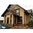 Продажа, строительство частных домов и коттеджей в Республике Адыгея и по всему Краснодарскому краю.