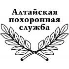 Изготовление Памятников ,Оградок,Установка,Благоустройство мест погребения.